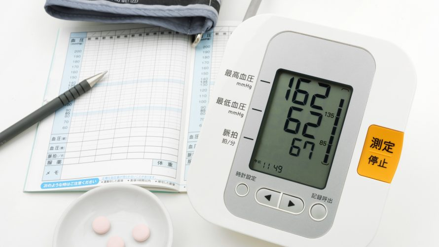 自律神経失調症に伴う高血圧