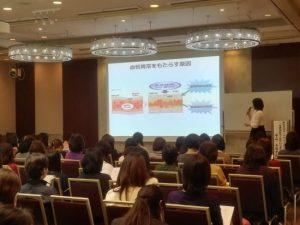 女性のための漢方セミナー報告