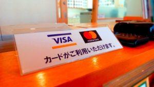 クレジットカードでの会計に対応いたしました