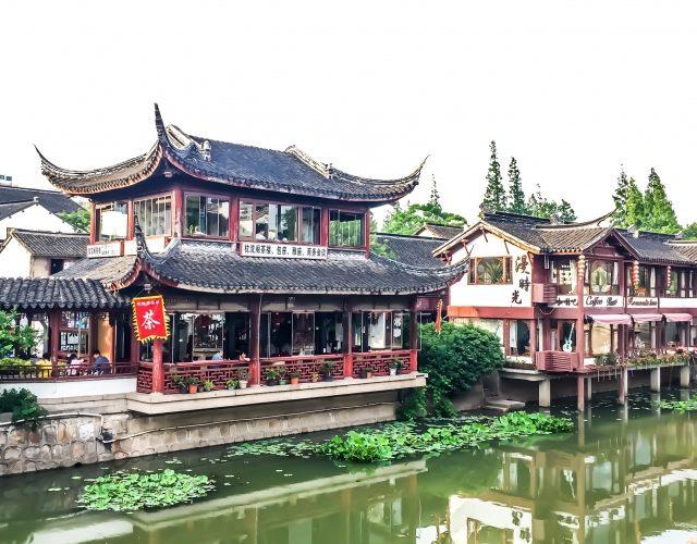 古代中国の思想から養生を考える